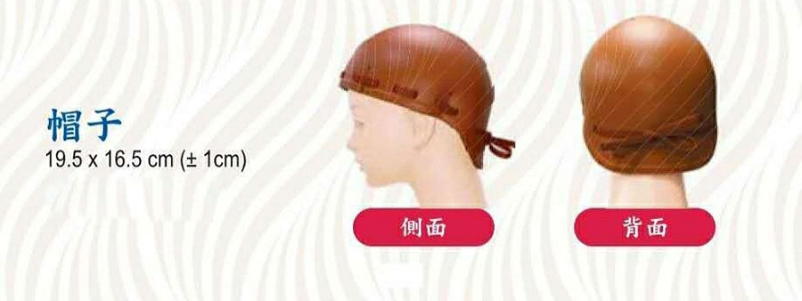 Resonance Eye Mask with Acupuncture points around the eyes